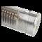 Malmbergs halogeninfravarmer, 1500W, IP65