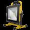 VLIKE Arbeidslampe LED, 50W oppladbar - 3 års garanti!